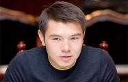Внук первого президента Казахстана Айсултан Назарбаев умер в Лондоне