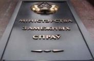 МИД Беларуси выказал обеспокоенность ситуацией вокруг российского посольства в Киеве