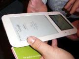 Marvell представила свой первый четырехъядерный ARM-процессор