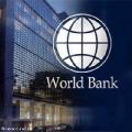 Беларусь и Всемирный банк готовят перечень пилотных проектов по приватизации