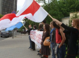 В Бобруйске требуют свободу политзаключенным (Фото)