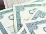 Минфин Беларуси перечислил Сбербанку 151,83 млн. российских рублей для выплат купонного дохода по облигациям