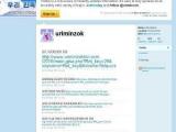 В Twitter появился блог Северной Кореи