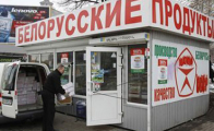 Беларусь на 83 процента обеспечивает себя собственным продовольствием