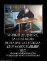 После ознакомления с материалами уголовного дела Статкевич не высказал сомнений в доказательности своей вины