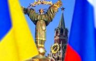Москва выдвинула условие прекращения войны против Украины