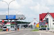 Пинчанин устроил дебош на белорусско-украинской границе