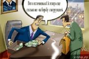 Граждане могут рассказать КГК о фактах нерационального использования ресурсов в Беларуси