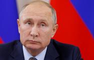 Не бойтесь Путина