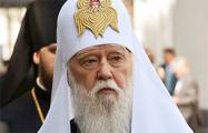 Филарет: Украинская церковь после объединения будет второй по величине в мире
