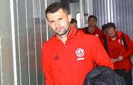 Сергей Кисляк перешел в брестское «Динамо»