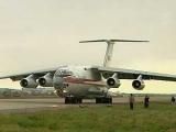 В Чили прибыл второй самолет МЧС РФ с гуманитарной помощью