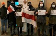 Студенты БГУ прошлись маршем по центру Минска