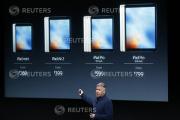 Apple анонсировала уменьшенную версию iPad Pro