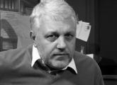 МВД Украины: задержаны подозреваемые в убийстве Павла Шеремета