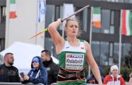 Две белоруски выиграли золото на Кубке Европы по метаниям