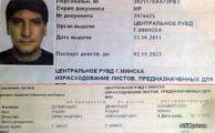 У подозреваемых в убийстве лидера кыргызской ОПГ - белорусские паспорта