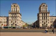 Мингорисполком проиграл в суде застройщику, купившему право строить дом во дворе «Ворот Минска»