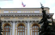 Российские банки рискуют остаться без запасов валюты