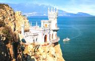 Прощай, Крым!