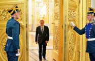 Рамки, которые поставил Путин