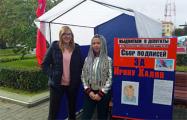 Активистка «Европейской Беларуси»: Больше всего согревает общение с людьми