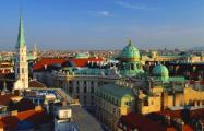 Полиция Австрии получила сведения о возможных терактах в европейских столицах