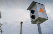 «И техосмотр не нужен»: как белорусские водители ответили на уловки ГАИ с камерами фотофиксации