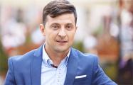 Зеленский в прямом эфире представил свою команду