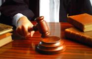 Бывший зампред Воложинского райисполкома приговорен к 8 годам лишения свободы