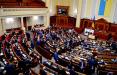 Социологи назвали пять партий, которые проходят в Верховную Раду Украины