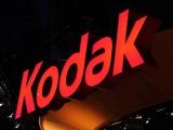 На патенты Kodak нашлись покупатели
