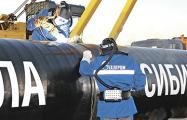 «Газпром» остановит «Силу Сибири»