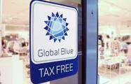 С начала года белорусы получили по чекам Tax Free больше 2 миллионов евро