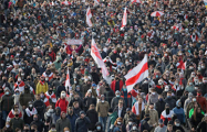 «Беларусь проснулась, перемен долго ждать не придется»