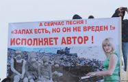 Россияне вышли на стихийный митинг под Москвой