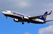EASA выпустило директиву об избегании воздушного пространства Беларуси