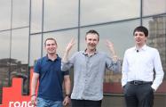 Вакарчук представил новых членов команды «Голоса»