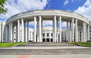 Фотофакт: Расчетный лист в Академии наук Беларуси