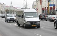 Почему в Минске одни маршрутки дешевеют, а другие нет
