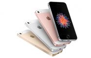 В Сети назвали лучшие в истории iPhone