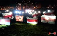 Жители Новополоцка: Лавров, забери Луку в Ростов!