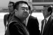 Индонезийка получила 90 долларов за убийство брата Ким Чен Ына