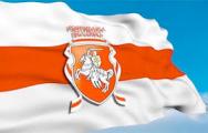 Полонез Огинского мог стать гимном Беларуси