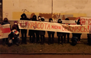 Жители Сухарево поддержали Мисс Беларусь Ольгу Хижинкову
