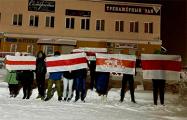 Работники БелАЗа присоединились к вечерним протестам