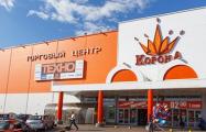 В Минске на Кальварийской горит «Корона»