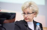 Костевич: В «тунеядскую» базу попали 500 тысяч человек