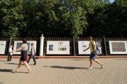 Арт-проект Zabor откроется в  Гродно