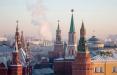 Кремль в ловушке